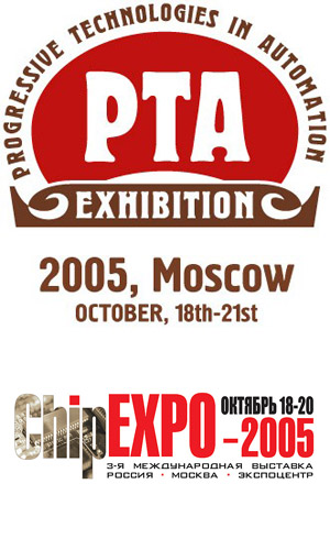 Moscow 2005